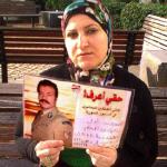 Anjad El Moallem