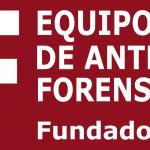 EAAF Logo