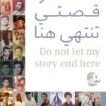 Do not let my story end here